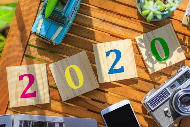 【受験英語】2020年度の大学入試改革でなにが変わる?|仙台英会話